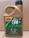 """Hidraulinė alyva """"CX"""" LHM+ 1L"""